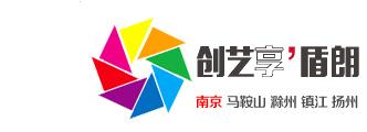 创艺享传媒logo