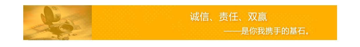 南京创艺享宣传片制作公司