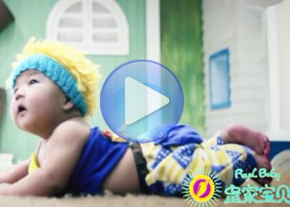 创艺享案例:百天宝宝摄影微电影