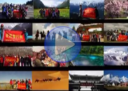 创艺享案例:旅行网企业宣传片