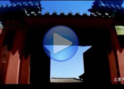 创艺享案例:泽辉股份企业宣传片
