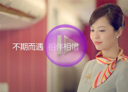 创艺享案例:航空 公司宣传片