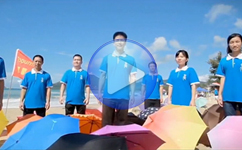 创艺享案例:制伞企业广告片